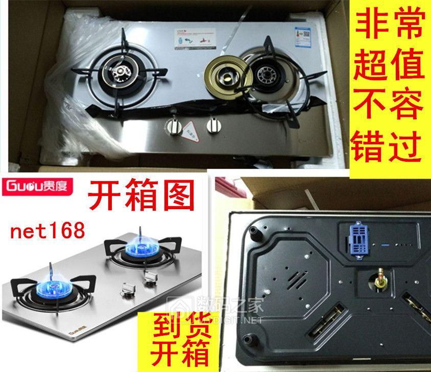 24W长条改造板2.5!瑞格尔投影仪247历史低价!探光T6调焦手电12.9