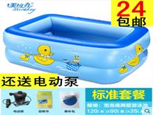 儿童双层充气游泳池24