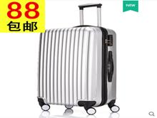 骁迩拉杆行李箱88!10