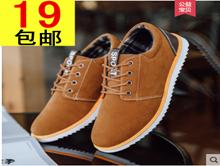 新款男士版鞋19.9!ORI