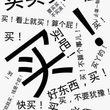 3.14日更新超值推荐大集合