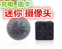 硬币大小的微型摄像机7