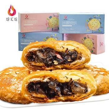 【来利洪】苏打饼干代餐食品700g【券后】9.80元!-3.31日更新超值