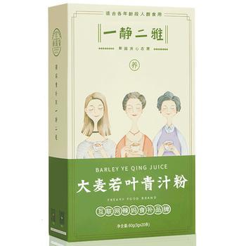 级蒲公英根茶60克,心三明治1000G,柳州特产正宗螺蛳粉