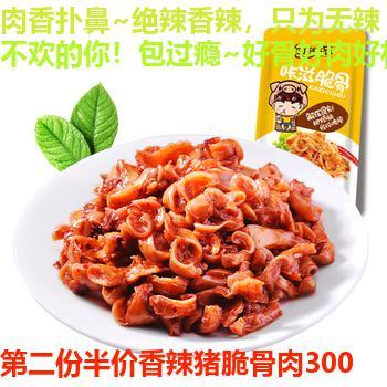 淘宝0元购,梅干菜肉酥饼40个,蜜蛋糕1000g装