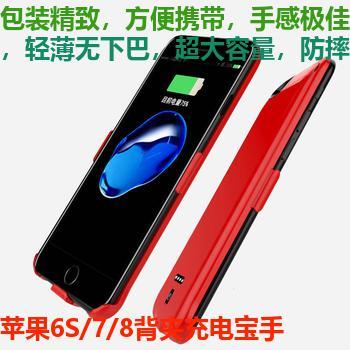 手机3D智能投影仪,木软加厚3层24包,节能光控感应小夜灯