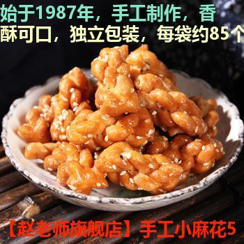 淘宝0元购,枸杞茶300克/盒,硫银耳碎片500g