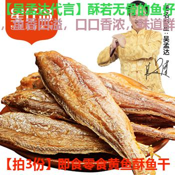 淘宝0元购,海蜇丝150*3袋,级和田大枣500g