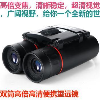 战虎单筒手机望远镜,算器超值开学季抢购,尚潮流夜光精钢男表
