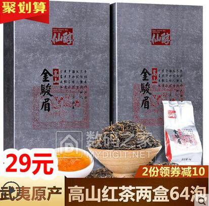 西湖龙井茶9.9元!钻石
