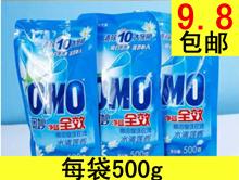3袋奥妙洗衣液9.8!博