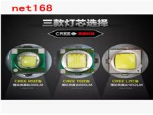 瑞格尔投影仪247历史低价!探光T6调焦手电12.9包邮