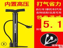 自行车高压打气筒5.1!