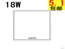 光谱18W集成吊顶5.1!L
