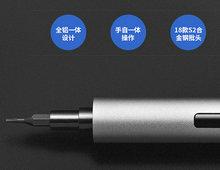 wowstick精修电动螺丝刀109