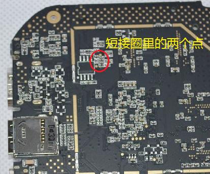 小米盒子1G增强版(mdz-09-aa)拆机救砖,硬件没坏百分百修复