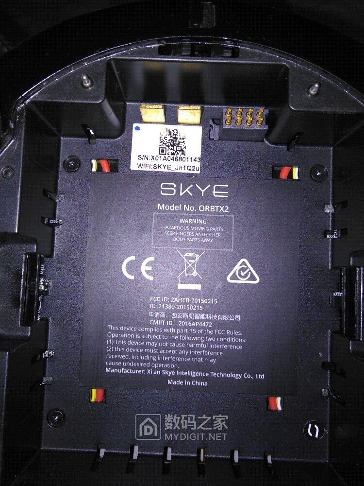 SKYE自动跟踪无人机,谁有软件?