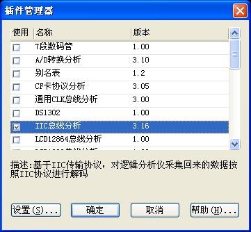 别出心裁,大众CD开机密码另类玩法(1KD035195,VWZ6Z)
