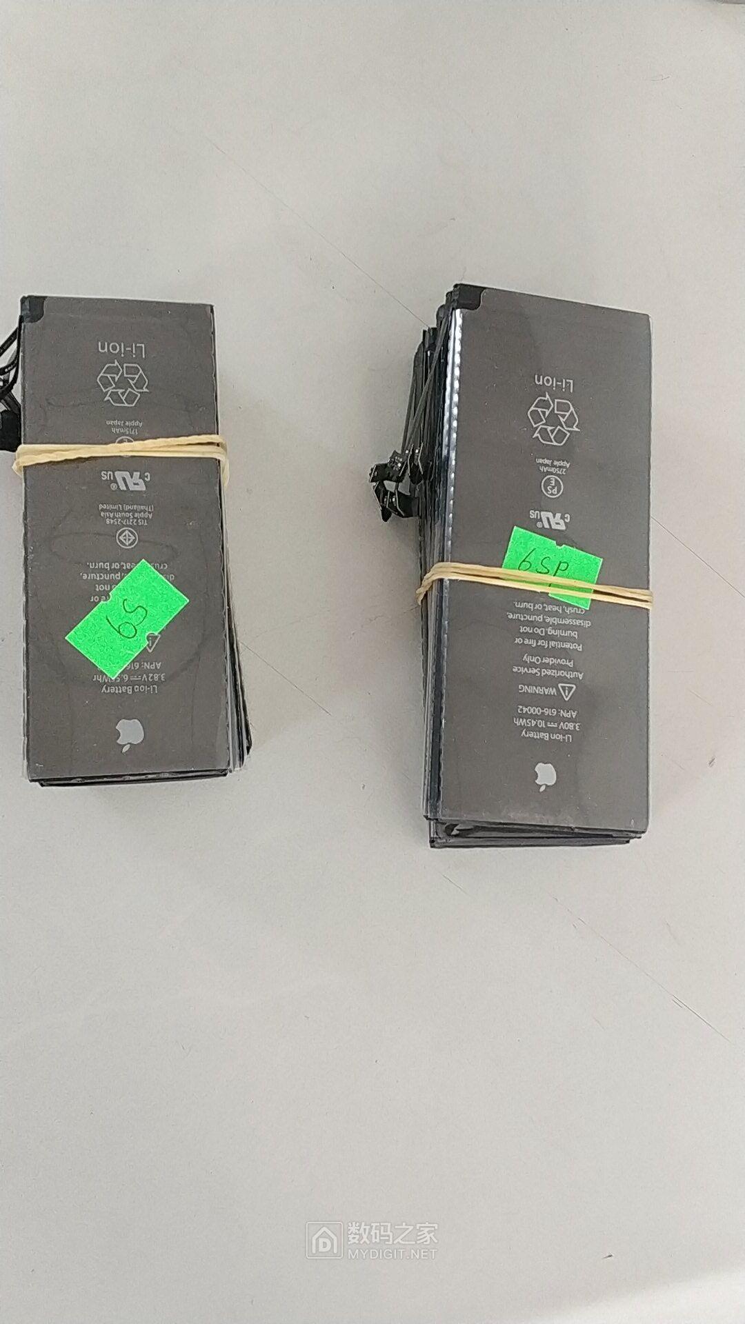 苹果手机电池 6S 和 6S