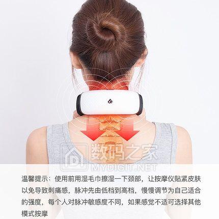 盛阳康 SYK-509D颈椎按