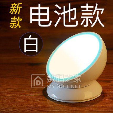 实智小夜灯插电led声光控床头灯充电节能灯人体感应灯 特价19.9元包邮