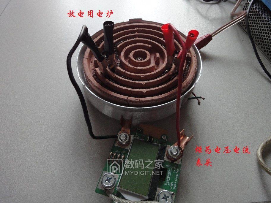 电动车锂电池组拆解重组