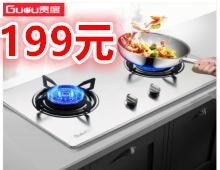 九阳全自动豆浆机219元