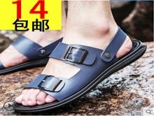 休闲鸟男士凉鞋14.9!3