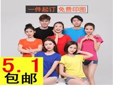 皓天服饰短袖t恤5.1!