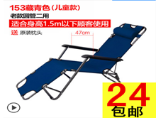 耐朴折叠午休床24!5米