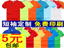 玖壹纯棉短袖t恤5!铍