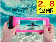 娜曼妮手机潜水袋2.8!