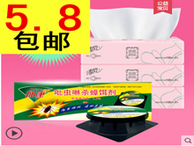 3包清风+蟑螂药5.8!咖