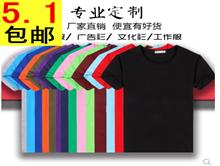 小妖纯棉t恤5.1!朗科3