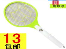 丽禾电蚊拍13.8!甬吉