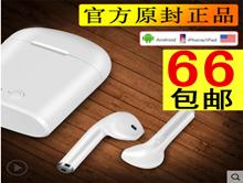 苹果i7无线蓝牙耳机66
