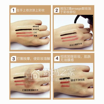 ansage毛孔护理卸妆油怎么样?敏感肌肤可用吗?