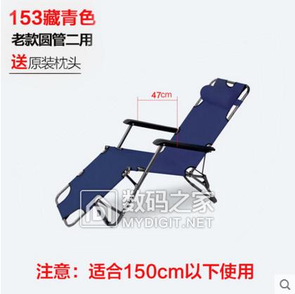 折叠躺椅29护腰带9.9大