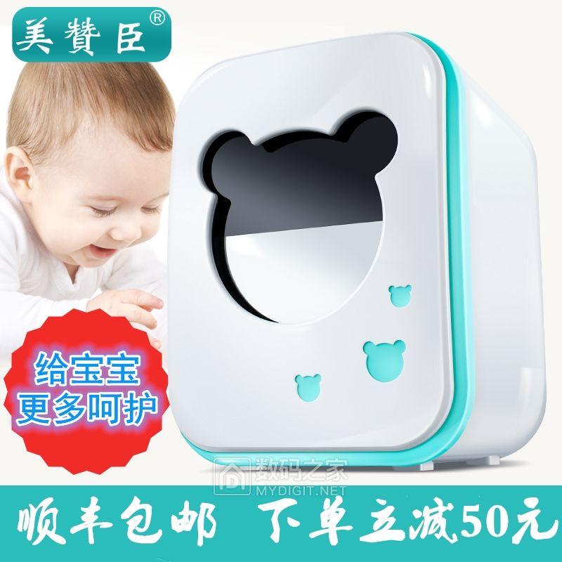 美赞臣小型宝宝奶瓶消