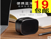 Q3无线蓝牙音箱19.9包