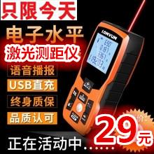 特价激光测距仪29元包