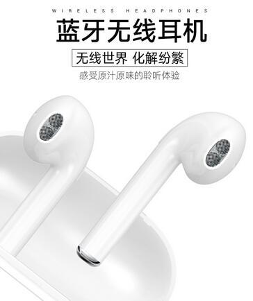 无线蓝牙双耳耳机68元!迷你入耳式 天猫精灵 智能音箱299元WIFI语音助手