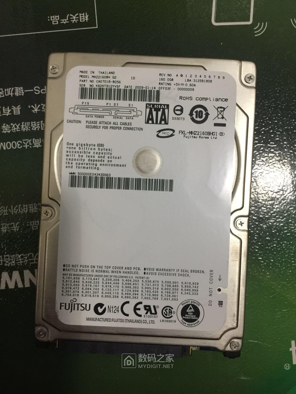 笔记本串口硬盘160G