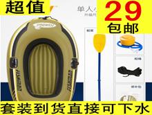 手机潜水袋2.8!橡皮艇