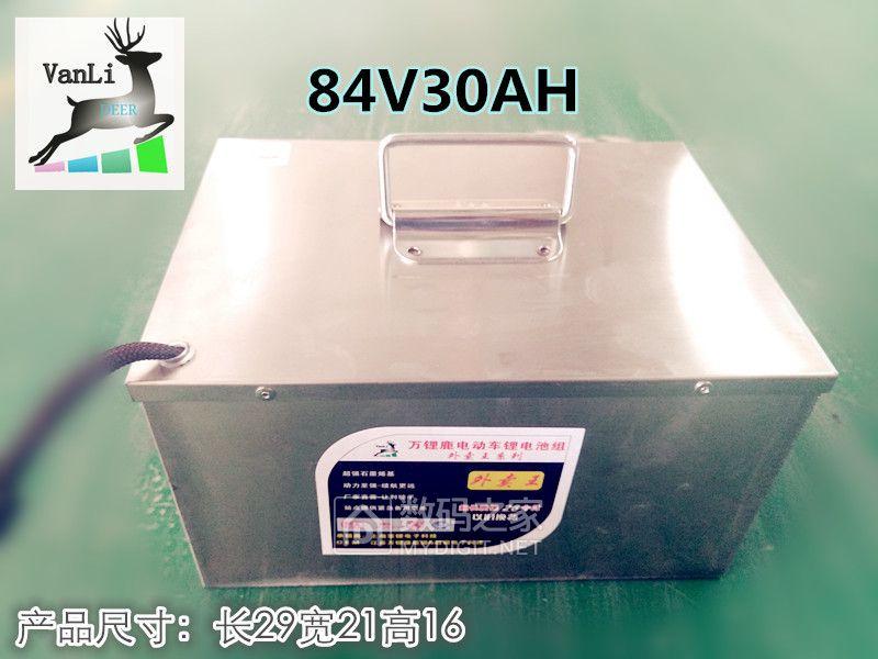 电动车锂电池组48v60v7