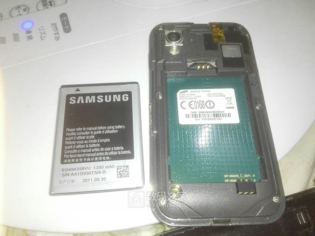 三星盖乐世Ace GT-S5830充电时电池发烫