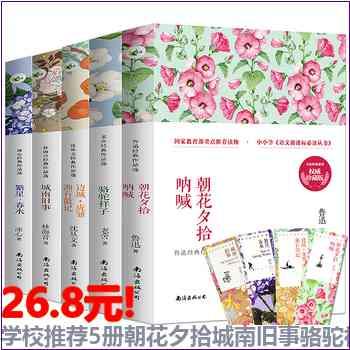 05月18日01:04更新【孕妈秘籍】孕前准备胎教书籍全套