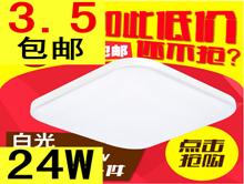 24W方形led吸顶灯3.5!