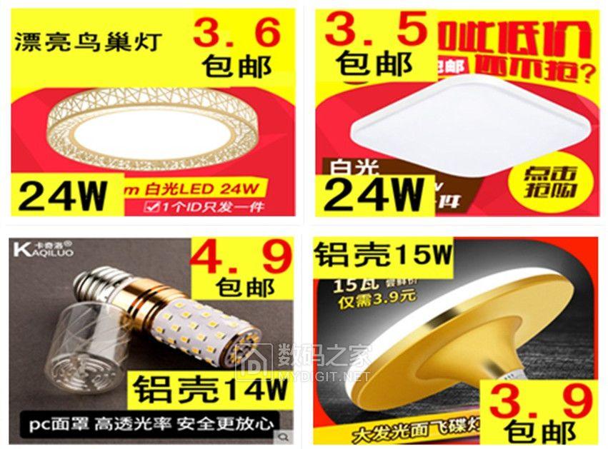 艾科血糖仪套装6.8!美的led灯1.4!起点304不锈钢角阀2.8!道康宁玻璃胶套装8.8