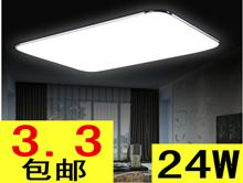 巨亿24W方形LED吸顶灯3